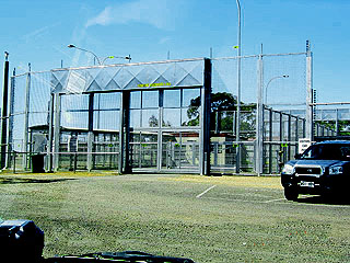 Front gate of the Baxter asylum seeker detention centre