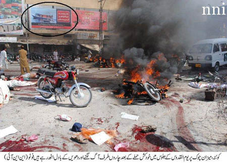 The carnage at Meezan Chowk in Quetta on September 3, 2011.